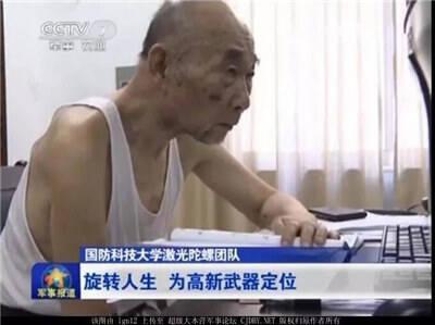 崔9_副本.jpg