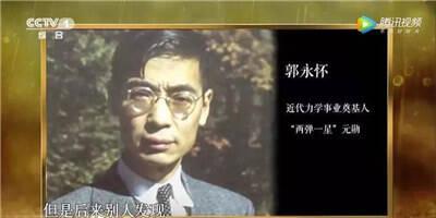 崔13_副本.jpg