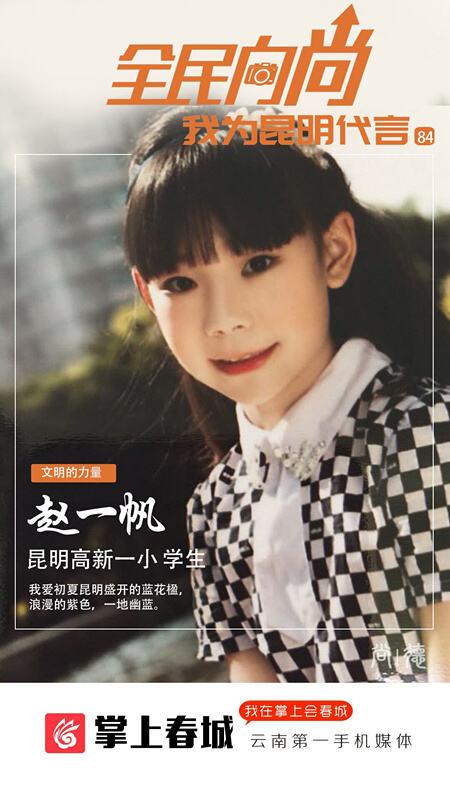 QQ图片20180710154513_副本.jpg