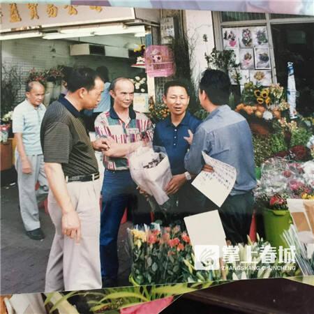 2把花卖到香港去.jpg