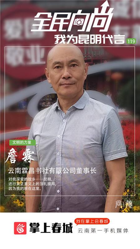 119号代言人詹霖(8月15日).jpg