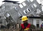 """我国首个""""住宅地震巨灾风险模型""""项目完成评估"""