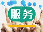 """好消息!7月22日起市三院将举办""""世界肝炎日""""系列公益活动"""