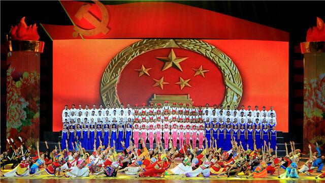 云南举行庆祝建党95周年歌咏晚会