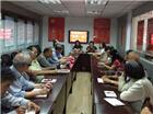 明通巷社区召开会议传达学习区第十一次党代会精神