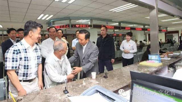 全总主席李建国走进昆明,为职工打气助威