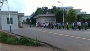 松华街道党员参观警示教育基地