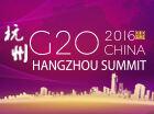 """云南国际商会参加G20""""印度尼西亚投资论坛""""活动"""