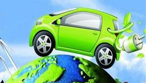财政部:将提高新能源汽车补贴门槛