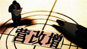 """昆明国地税助力营改增""""软着陆"""""""