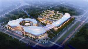 昆明空港经济区航空物流园项目签约 项目总投资12.76亿元