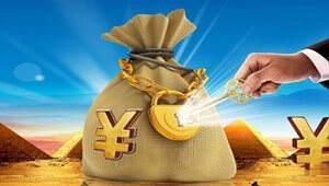 中国家庭金融资产居亚洲首位 资产转向高收益产品
