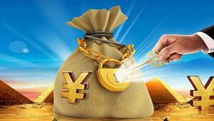 IMF称非银行机构融资增长加强货币政策对经济影响