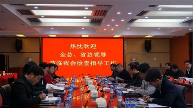 全总资产管理部部长调研市工人文化宫