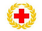 乐于奉献 帮助他人!市红十字会下一个志愿者是你吗?