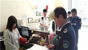 """迎卫生城市复审,昆明开启""""六小行业""""督导检查"""