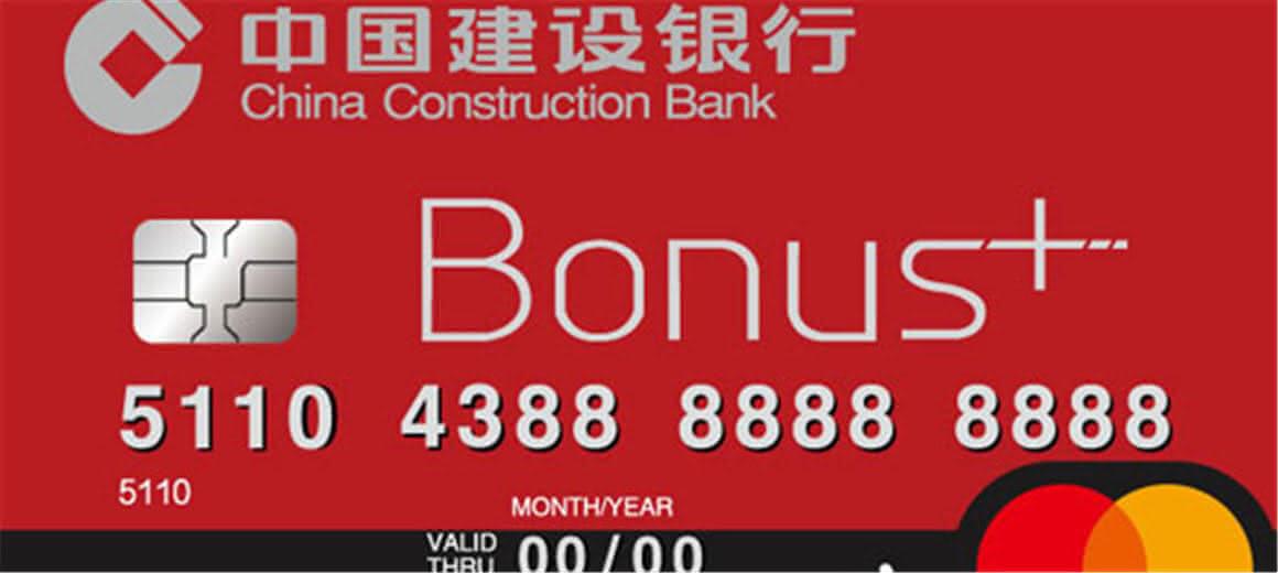 建行推出龙卡优享信用卡 境外消费笔笔返现