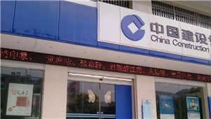 建行启动普惠金融战略 谱写新时代服务实体经济新篇章