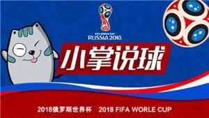 """现实版""""一球成名""""上演 俄罗斯一小鲜肉蹿红世界杯"""