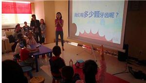 """顺城社区搭建教育""""微""""平台 提升居民幸福感"""
