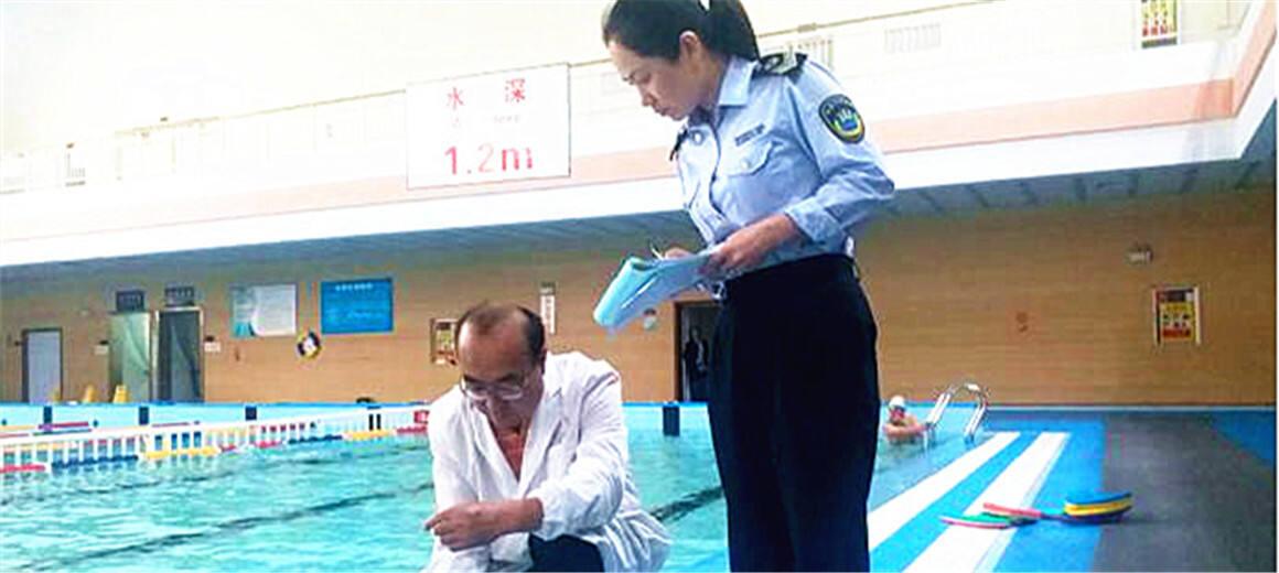 细菌总数超标余氯不够!7月昆明3家游泳馆不合格