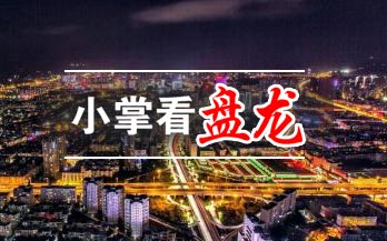 第二届吴征镒植物学奖启动评审