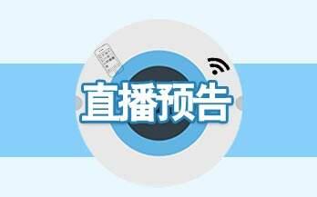 """【直播预告】涨""""姿势""""云南省首座半地下式水质净化厂长这样"""