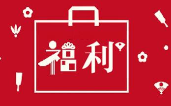 """看过来!中信银行暑假好礼""""大放送"""""""
