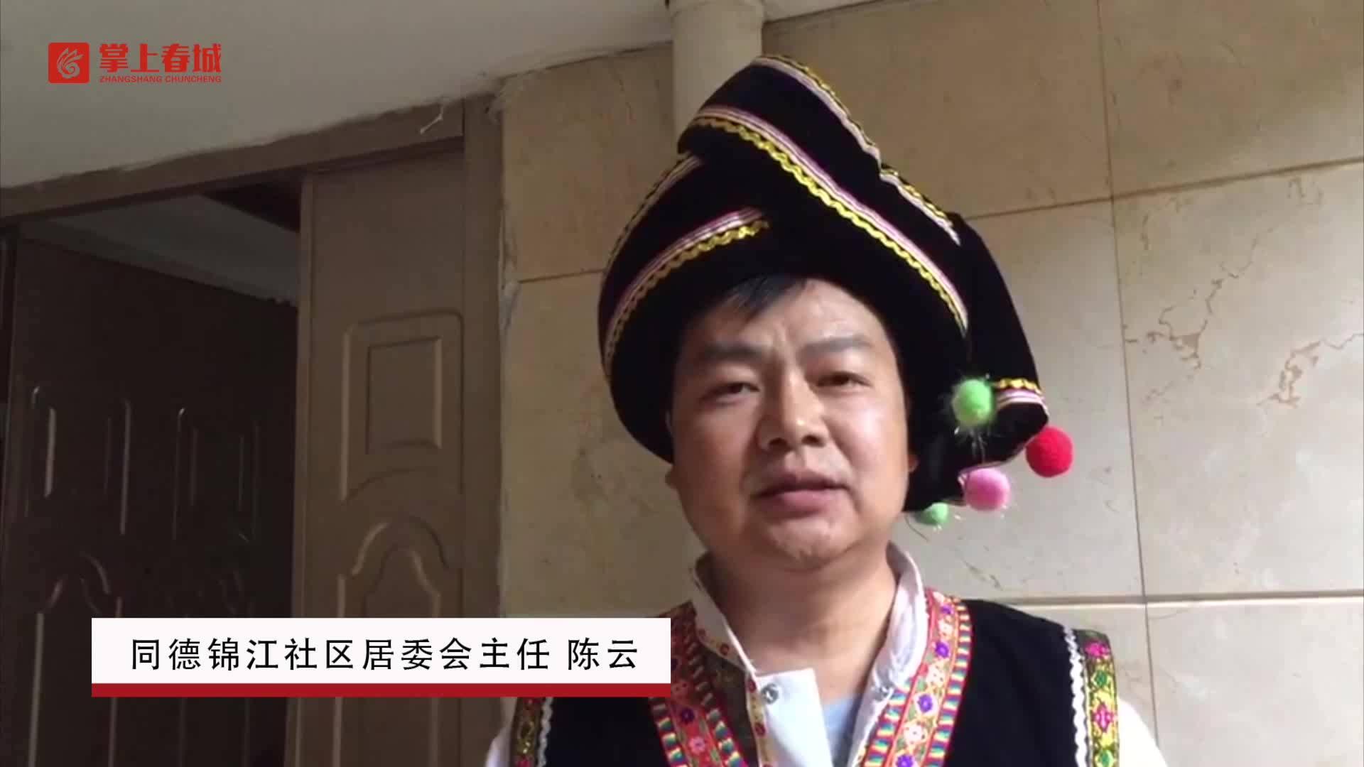 社区特色百家宴 品味不一样的邻里中秋节