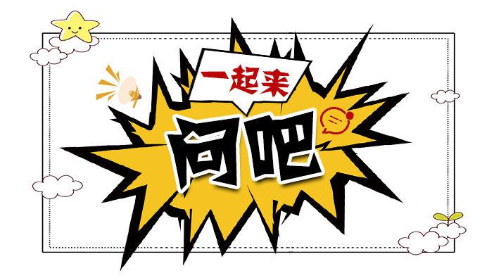 副市长赵学农即将接听市长热线 有啥想问速留言