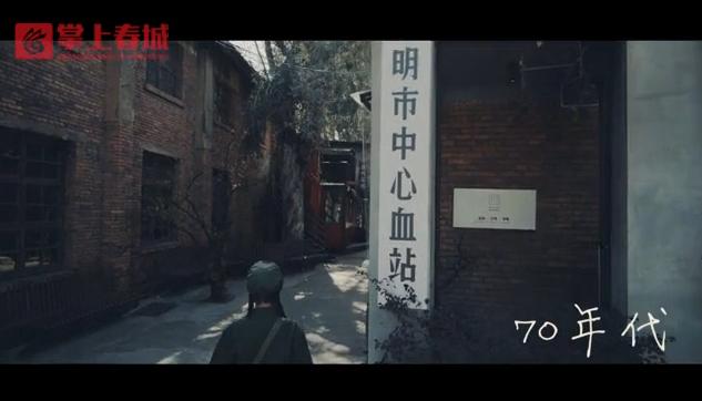 云南昆明血液中心:40年,时光荏苒,感谢有您!