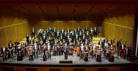 小掌送20张票 邀您听一场最具昆明文化特色的交响音乐会