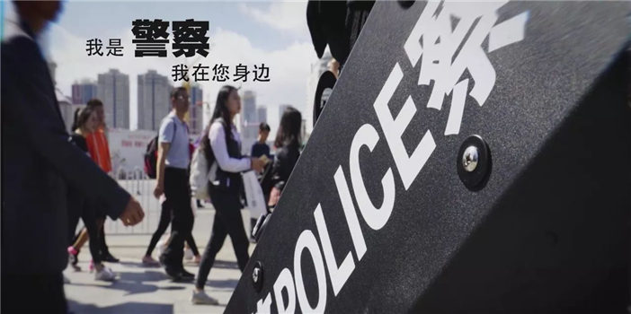 云南警方2018年接警750万余起 刑事警情较上年降21.3%