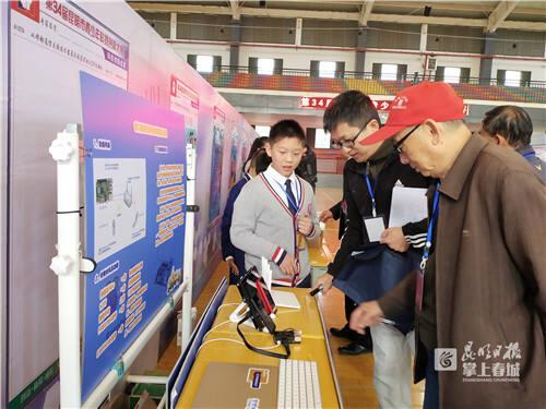 124项目角逐!市青少年科技创新大赛决赛举行