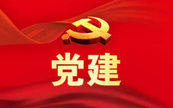 """牛栏江镇""""万名党员进党校""""为党员干部""""充电蓄能"""""""