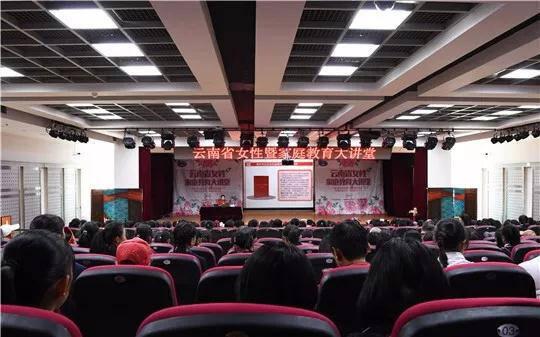 """省妇联举办""""三八""""节妇女权益保障专题讲座"""