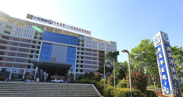 好消息!云南省贫困户可到新昆华医院免费筛查肺癌