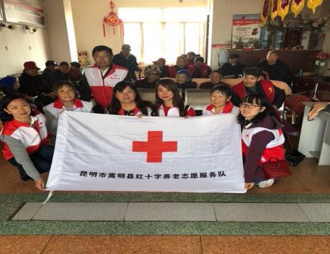 温暖愉悦!嵩明县红十字会开展敬老爱老志愿服务活动