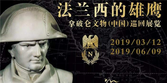 清明节期间云南省博物馆正常开放 欢迎来观展