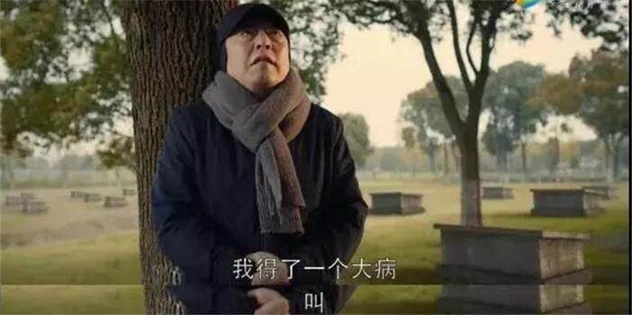 """苏大强""""作妖""""背后是5000万老人的心酸!身为家人怎么做?"""