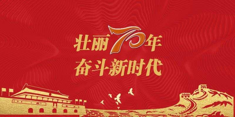 《当代中国学术思想史》出版 展示新中国70年学术成果