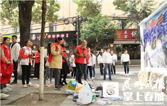 """昆报携手OYO志愿者协会共绘""""永不凋谢的蓝花楹街"""""""