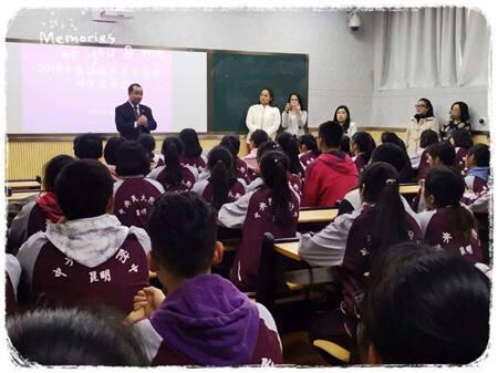 想赴泰留学的看过来!泰国南邦皇家大学来昆招生啦