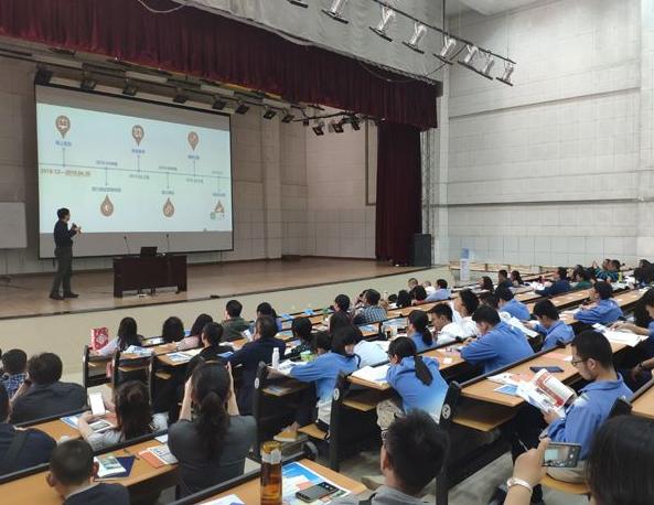 抓紧时间!南方科技大学在云南招30人 4月30日报名截止