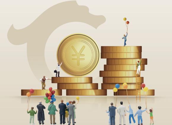 共享好产品!华夏银行推出新客户专属团购理财活动