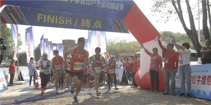 玉溪新平:400余选手决战磨盘山户外运动挑战赛