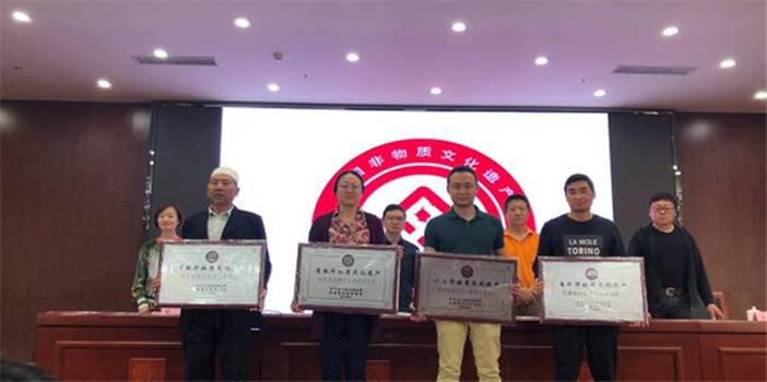 昆明市文化和旅游局为西山区省非遗项目颁证授牌