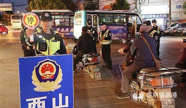 """西山警方推行""""零容忍""""执法三周年 刑事警情下降三分之二"""
