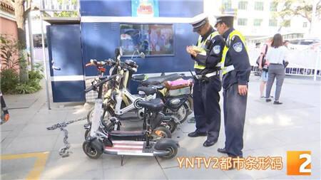 @昆明市民!滑板车、折叠车不能上路了......