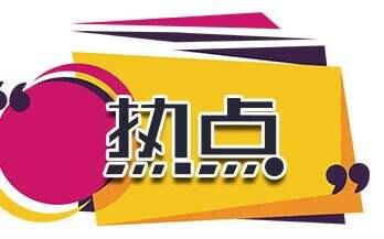 第六届中国聂耳音乐周将于7月17日举办